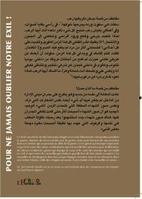 Yahdih sid Hamdi - Pour ne jamais oublier notre exil - version arabe.