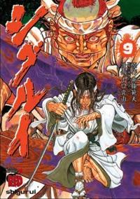 Yamaguchi - Shigurui Tome 9 : .