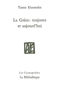 La Grèce : toujours et aujourdhui.pdf