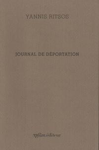 Yannis Ritsos - Journal de déportation - 1948-1950.