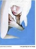 Yasumasa Yonehara - I am growing out my bangs.