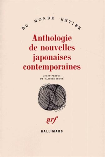 Yasushi Inoue - Anthologie de nouvelles japonaises contemporaines - Tome 1.