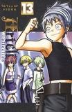 Yen Hioka - Artelier Collection Tome 13 : .