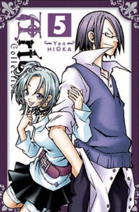 Yen Hioka - Artelier Collection Tome 5 : .