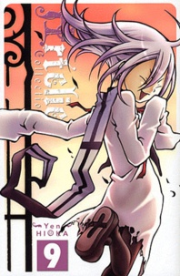 Yen Hioka - Artelier Collection Tome 9 : .