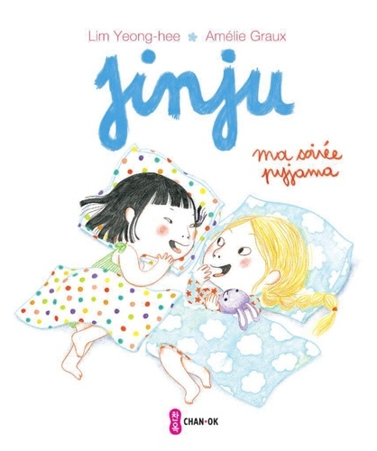 Yeong-Hee Lim - Jinju  : Ma soirée pyjama.