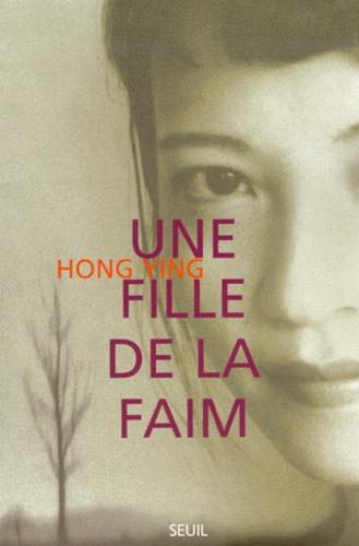 Ying Hong - .