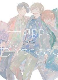 Happy birthday.pdf