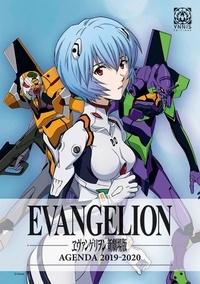 Ynnis Editions - Agenda Neon Genesis Evangelion.