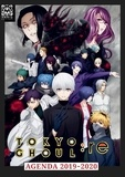 Ynnis Editions - Agenda Tokyo Ghoul:re.