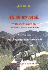 Yok-Soon Ng - Deux souhaits dans le souvenir.