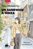Yoko Hiramatsu et Jirô Taniguchi - Un sandwich à Ginza.