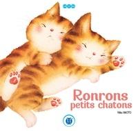 Yoko Imoto - Ronrons petits chatons.