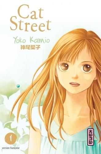 Yoko Kamio - Cat Street Tome 1 : .