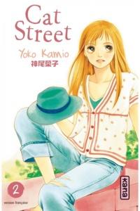 Yoko Kamio - Cat Street Tome 2 : .