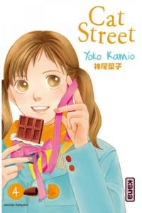Yoko Kamio - Cat Street Tome 4 : .