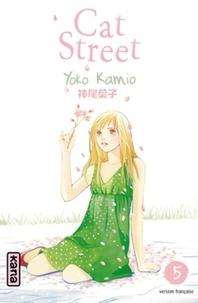 Yoko Kamio - Cat Street Tome 5 : .