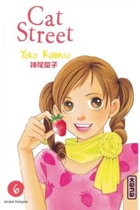 Yoko Kamio - Cat Street Tome 6 : .