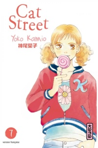 Yoko Kamio - Cat Street Tome 7 : .