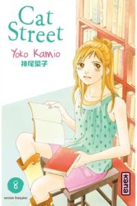 Yoko Kamio - Cat Street Tome 8 : .