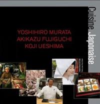 Galabria.be Voyage au Japon, cuisine japonaise Image