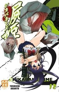 Yoshiichi Akahito - Shikabane Hime Tome 12 : .