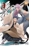 Yoshiichi Akahito - Shikabane Hime Tome 15 : .