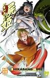 Yoshiichi Akahito - Shikabane Hime Tome 21 : .