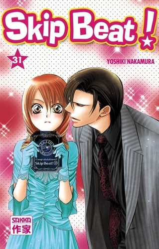 Yoshiki Nakamura - Skip Beat ! Tome 31 : .