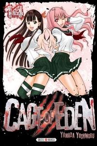 Yoshinobu Yamada - Cage of Eden T14.
