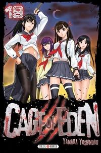 Yoshinobu Yamada - Cage of Eden T19.