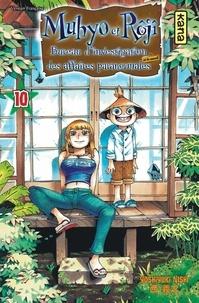 Yoshiyuki Nishi - Muhyo et Rôjî Tome 10 : .