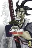 Yosuke Nakamaru - Gamaran - Le Tournoi Ultime -  Tome 1.