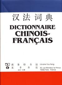 You-Feng - Dictionnaire chinois-français.