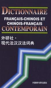 Téléchargez des ebooks pour des forums gratuits Dictionnaire français-chinois et chinois-français contemporain en francais RTF MOBI iBook 9787560005539 par You-Feng
