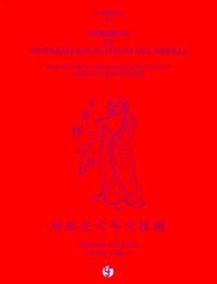 You-Feng - Schémas des méridiens et zones réflexes du pied et de l'oreille - Pour pratiquants de qi gong, arts martiaux, acupuncture et massages.