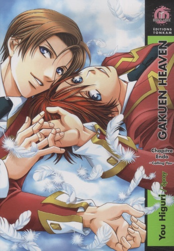 You Higuri - Gakuen Heaven Tome 3 : .