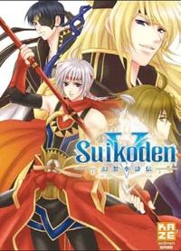 You Satsuki et Michi Takasato - Suikoden V  : Coffret en 3 volumes - Tome 1, Lorsque point le jour ; Tome 2, Là où s'en vont les étoiles ; Tome 3, La promesse d'un sourire.