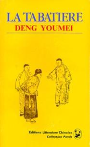 Youmei Deng - .