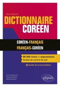 Younès M'Ghari et Patrick Maurus - Dictionnaire bilingue français-coréen/coréen-français.