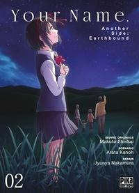 Makoto Shinkai - Your Name. Another Side : EarthboundT02.