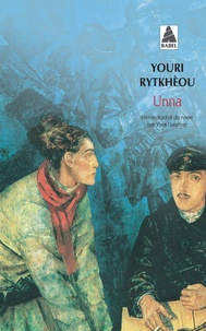Youri Rytkhèou - Unna.