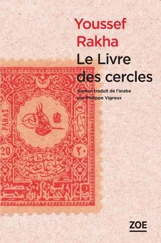 Youssef Rakha et Philippe Vigreux - Le Livre des cercles - Quand l'Histoire fait des siennes dans la cité martienne.