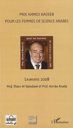 Youssouf Al-Qardawi - Prix Ahmed Badeeb pour les femmes de science arabes - Lauréates 2008.