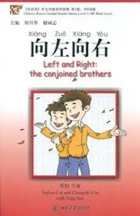 Era-circus.be Left and Right: the Conjoined Brothers - Level 1. Edition bilingue anglais-chinois Image