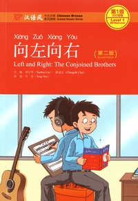 Yuehua Liu et Chengzhi Chu - Left and Right: the Conjoined Brothers - Level 1.