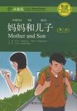 Yuehua Liu et Lingshu Wang - Mother and Son.