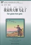 Yuehua Liu et Chengzhi Chu - Our geese have gone. 1 CD audio MP3