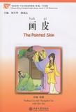 Yuehua Liu et Chengzhi Chu - The Painted Skin. 1 CD audio MP3