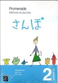 Yuka Kawakami et Yuka Kito - Promenade Volume 2 Niveau A1-A2 - 2 volumes : Méthode de japonais et cahier d'exercices et corrigés.